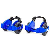 Ролики на п'яту двоколісні Record Flashing Roller, пластик, колесо PU, синій (SK-166-(bl))
