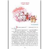 Школьная библиотека Внеклассное чтение 3-4 классы Изд: Самовар, фото 2