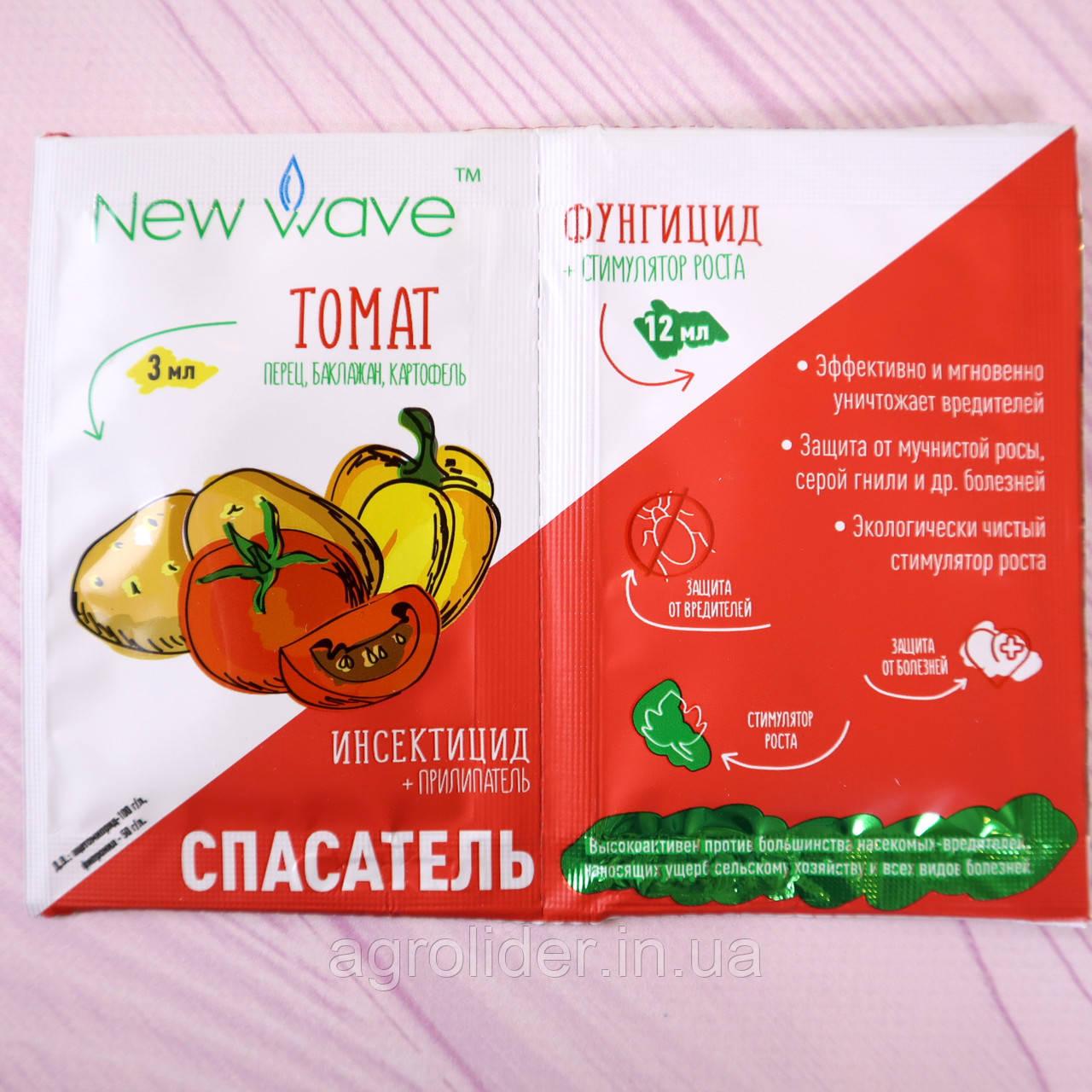 """Засіб захисту рослин """"Рятувальник томат"""" New Wave"""