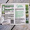 """Засіб захисту рослин """"Рятувальник огірок, кабачок, патисон, диня"""" New Wave, фото 3"""