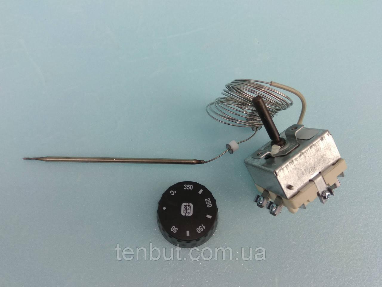 Терморегулятор MMG - 350 ℃ / 250 В. / 2-х полюсный аналог Т-32М  капилярный 2.2 м. производство Венгрия
