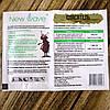 """Засіб захисту рослин """"Рятувальник капуста"""" New Wave, фото 3"""