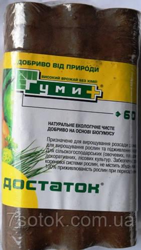 Органические таблетки для рассады «Достаток», уп. 60шт., фото 1