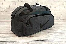 Не промокаемая сумка найк, Nike для спортазала і подорожей. Коттон. Темно-сіра, фото 3