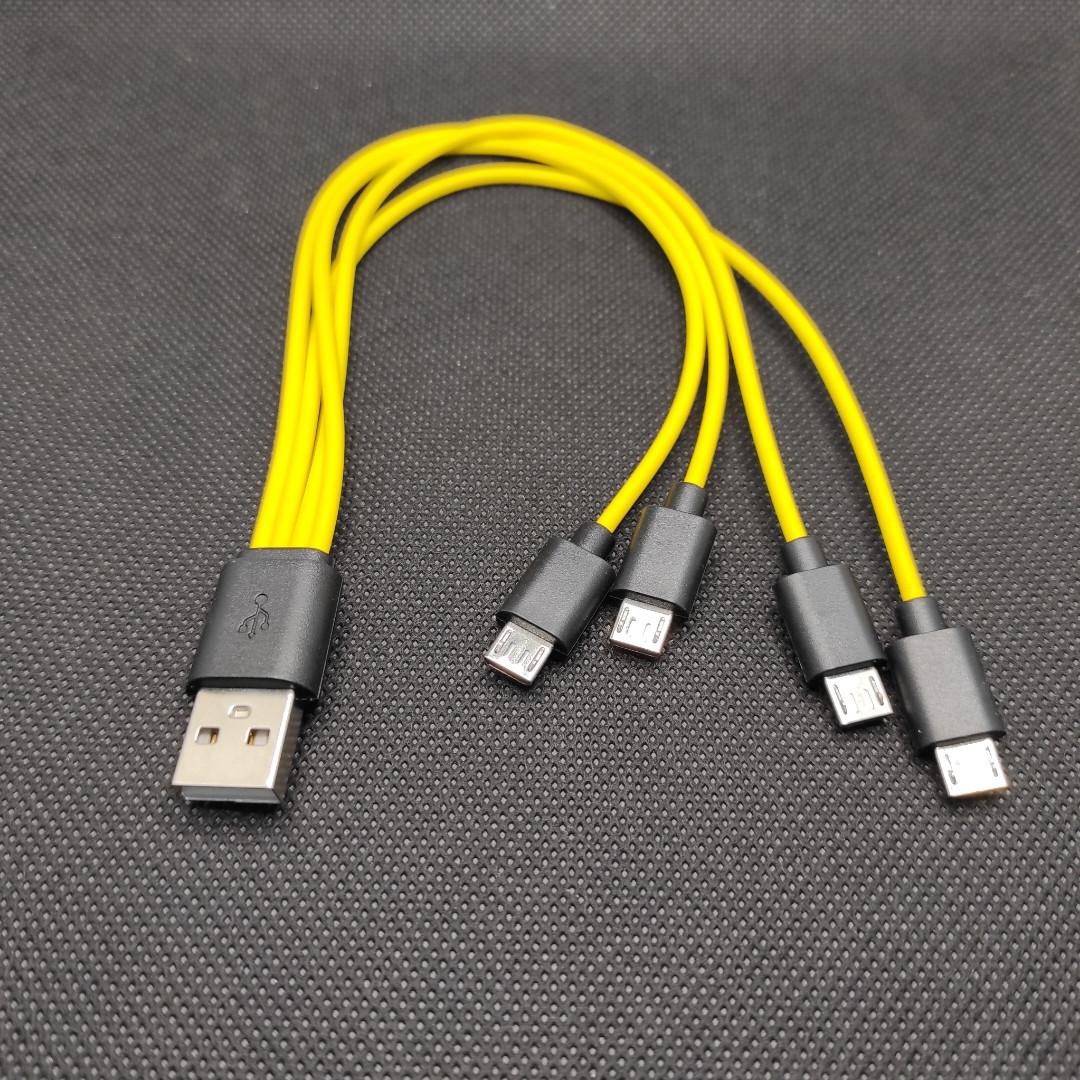 Кабель ZNTER USB-mUSB  для зарядки 4х батарей