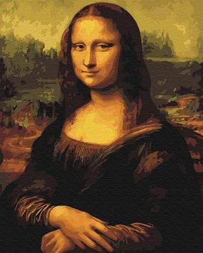 Картины по номерам 40х50 см Brushme Мона Лиза (G 241)
