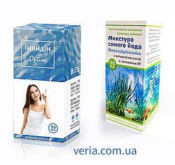 Инайдин, Микстура Синего Йода, усиление иммунитета, антивирусное средство.
