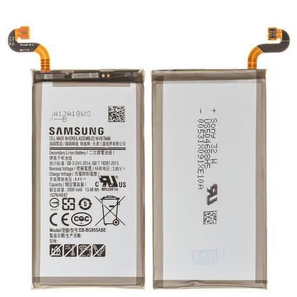 Акумулятор (Батарея) для Samsung G955H Galaxy S8 Plus EB-BG955ABA (3500 mAh), фото 2