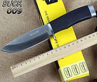 Охотничий Нож Buck 009 туристический нож Бак 56HRC 440C в наличии + чехол + подарок!