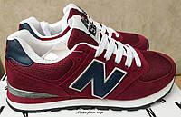 New Balance 574 кроссовки унисекс женские мужские нью беланс