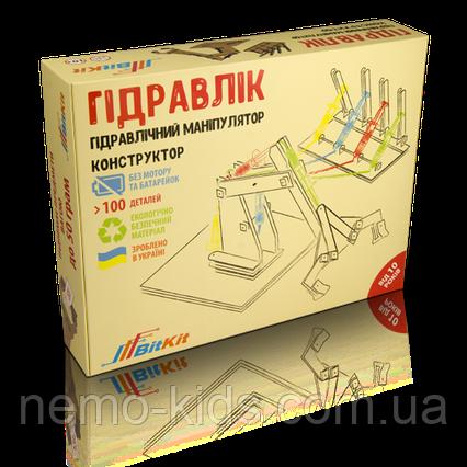 Детский конструктор - Гидравлик, BitKit, развивающий, научные опыты для детей.