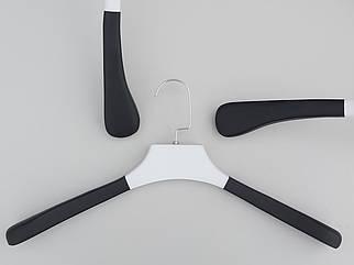 Плічка довжиною 45 см вішалки Black&White дерев'яні чорно білі широкі