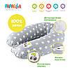 """Подушка для беременных и кормления, """"Звезда"""" 35х200см разные цвета"""