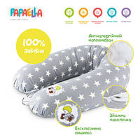 """Подушка для беременных и кормления, """"Звезда"""" 35х200см разные цвета, фото 1"""