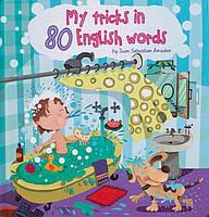 Juan Sebastian Amadeo My tricks in 80 English words