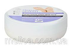 Крем-бальзам для ног Dr.Sante Нежные ножки Восстанавливающий для сухой кожи стоп - 100 мл.