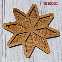 Органайзер для бісера з кришкою на 8 ячейок Зірочка орг-1515050