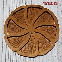 Органайзер для бісера з кришкою на 8 ячейок Магічне коло орг-1515013