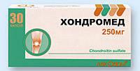 Препарат Хондромед в капсулах для лечения боли в суставах