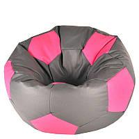 Бескаркасное кресло мяч 60 х 60 см Серо-розовое