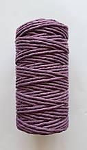 Шнур бавовняний Макраме 5мм Фіолетовий