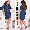 Сукня-сорочка джинсова, з 48 по 58 розмір