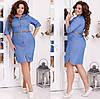 Джинсове плаття-сорочка, з 48 по 58 розмір