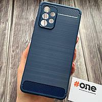 Чехол для Samsung Galaxy A52 противоударный плотный карбоновый чехол на самсунг а52 синий
