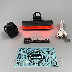 Задній ліхтар-мигалка USB з покажчиком поворотів з пульта