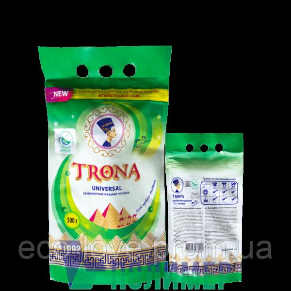 Порошок пральний безфосфатний «TRONA universal» – 0,5 Кг ТМ Полімер