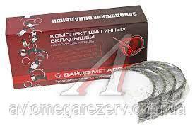 Вкладиші корінні Д21-1005100Н2 ЗПС