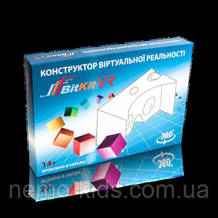 Конструктор виртуальной реальности, BitKit , опыты