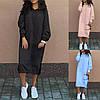 Р 42-52 Трикотажное платье с капюшоном и карманом кенгуру Батал 23636-1
