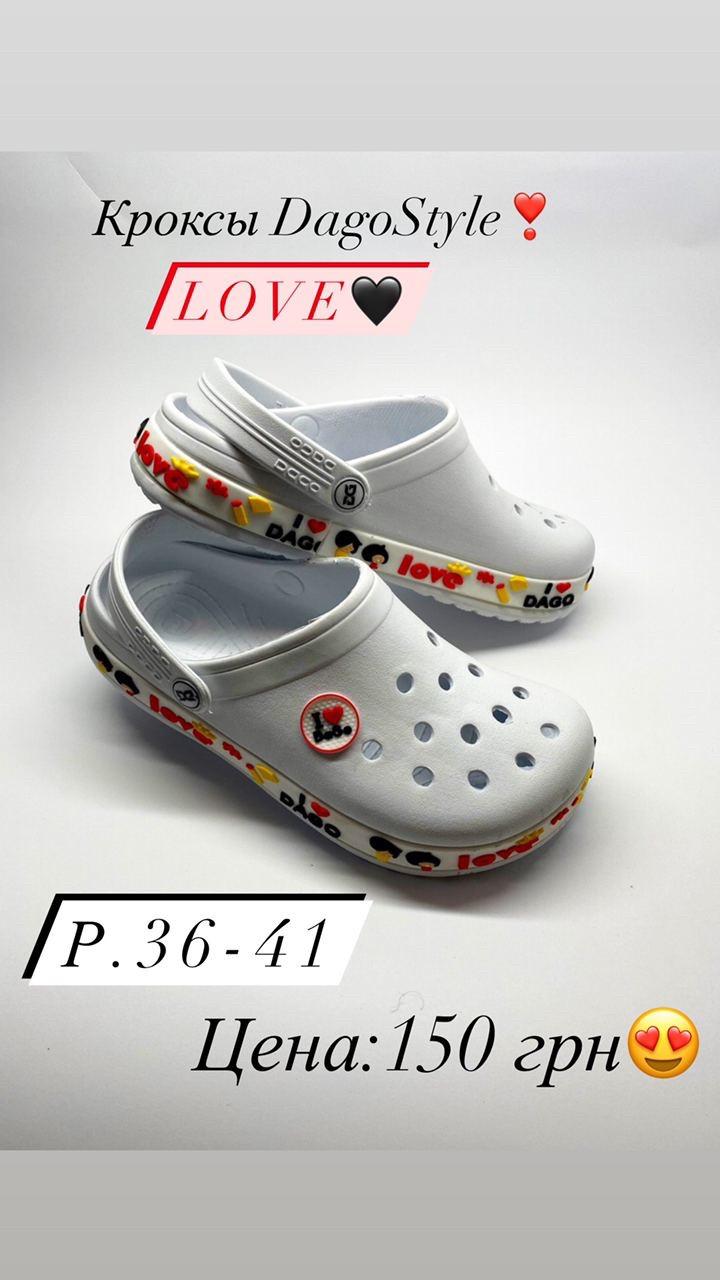 Крокси жіночі DaGo Style