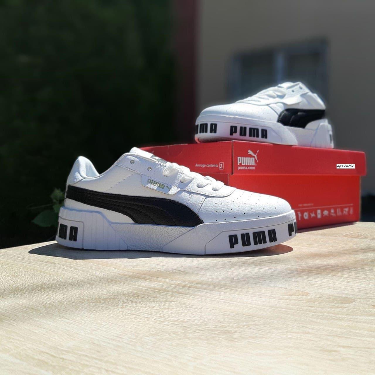 Чоловічі весняні кросівки Puma cali (Білі з чорним) O10211 спортивні стильні кеди для хлопців