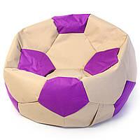 Бескаркасное кресло мяч 60 х 60 см Фиолетово-бежевое