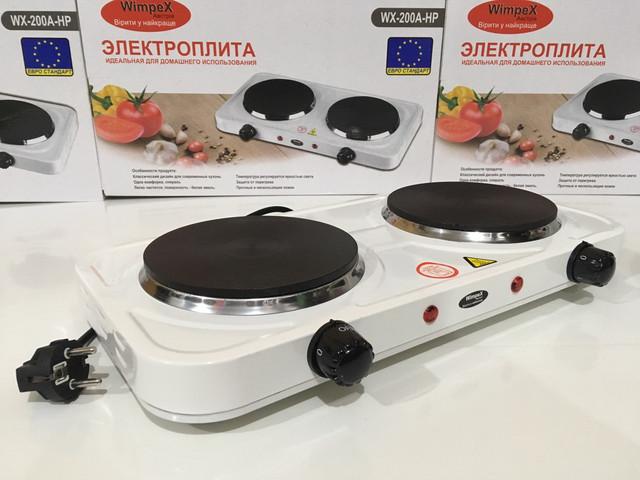 Електрична плита дискова на 2 конфорки WIMPEX WX-200A-HP 200