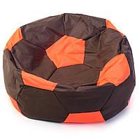 Бескаркасное кресло мяч 60 х 60 см Коричнево-оранжевое
