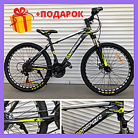 Спортивный горный велосипед TopRider 26 дюймов колеса 611 желтый Горный велосипед ТОП РАЙДЕР