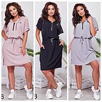 Летнее платье из тонкой ткани, спортивного стиля, с карманами лето 2021, разные цвета р.S-XL код 743Д