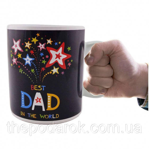 Кружка Гигант Папа (Best Dad in the World) 850мл