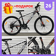 Спортивный горный велосипед TopRider 26 дюймов колеса 611 коричневый Горный велосипед ТОП РАЙДЕР