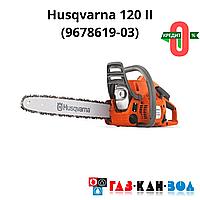Бензопила Husqvarna 120 II