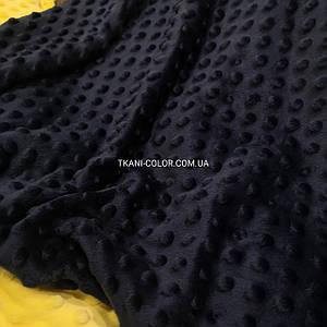 Ткань плюш Минки пупырышки темно-синий