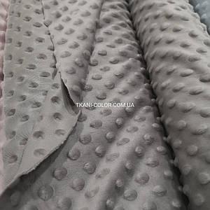 Ткань плюш Минки пупырышки светло-серый