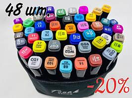 Набор маркеров для скетчинга 48шт Touch. Двухсторонние маркеры на спиртовой основе. Скетч-маркеры