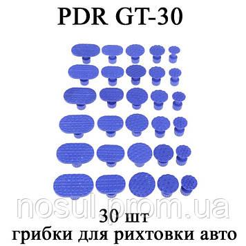 PDR GT-30 грибки клеевые набор сменных насадок для инструмента 30 штук (синие)