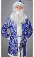 Детский карнавальный костюм Санта Клаус