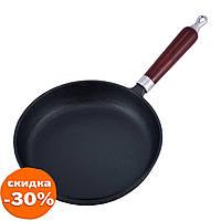 Сковорода чавунна Kamille 24.5 см з дерев'яною ручкою для індукції і газу для приготування їжі KM-4810V