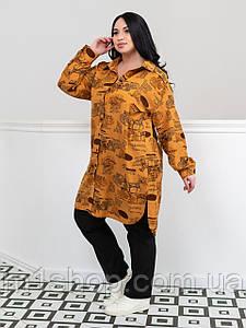 Женская длинная рубашка с принтом больших размеров(Колизей lzn)